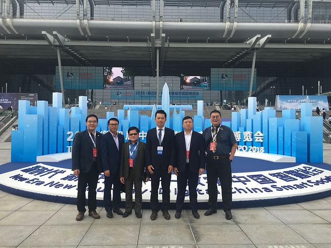 China Smart Ciry Expo.JPG