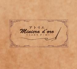 ミニエラドーロnoimage2.jpg