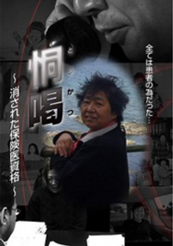 増田先生.png