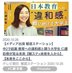 スクリーンショット 2020-10-29 15.24.29.png