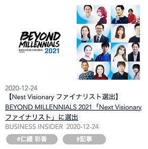 スクリーンショット 2020-12-28 14.20.09.png