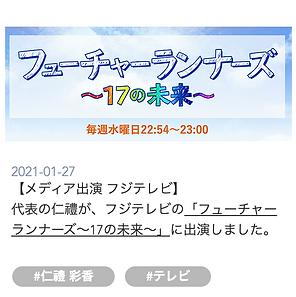 スクリーンショット 2021-02-21 18.35.00.png