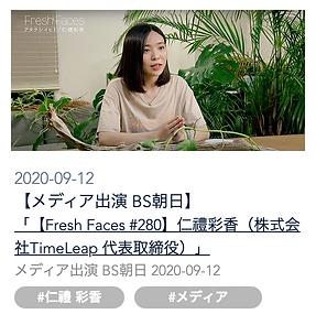 スクリーンショット 2020-09-29 15.28.21.png