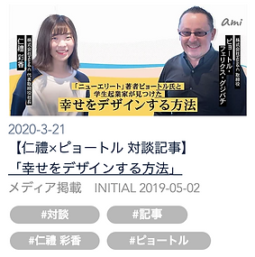 スクリーンショット 2020-09-29 15.10.17.png