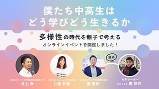 ゆづきイベント後 (1).png
