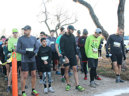Shannon Trail Series: first one at Concho Middle Park.