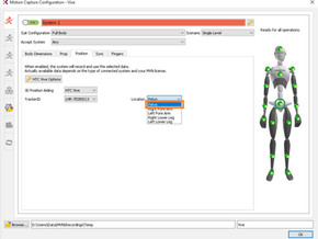 Xsens 소프트웨어 2020.0 버전 출시