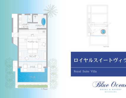 Royal Suite Villa2.jpg