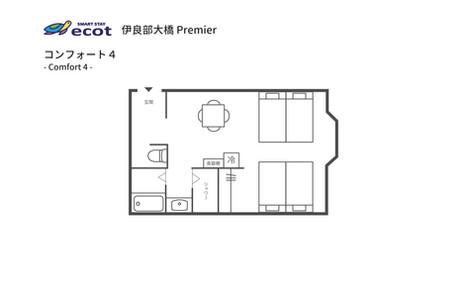 OTA_ecot伊P_AB4.jpg