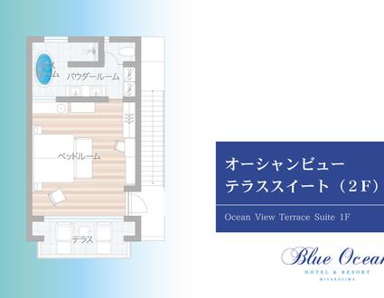Ocean View Terrace Suite 1F.jpg