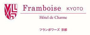 bnr_framboise_kyoto_edited.jpg