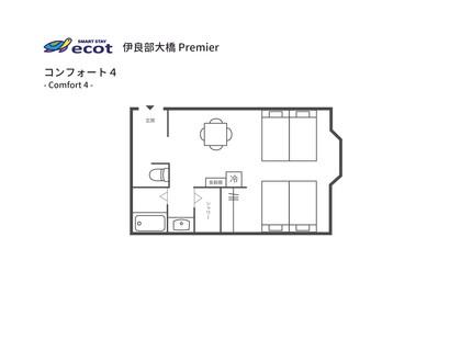 コンフォート4人部屋