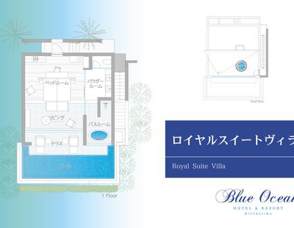 Royal Suite Villa1.jpg