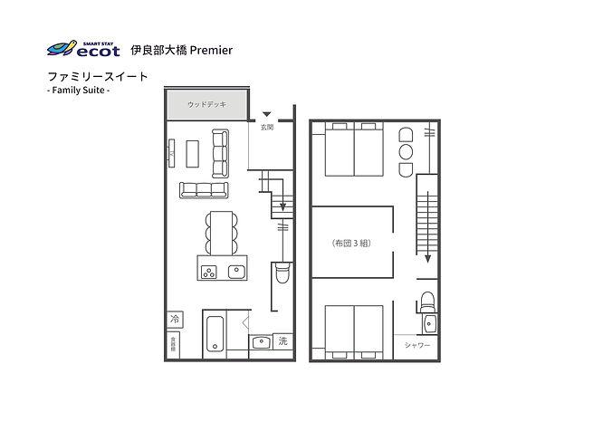 OTA_ecot伊P_s3.jpg