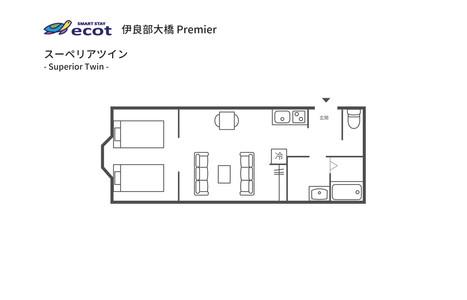 OTA_ecot伊P_AB2.jpg