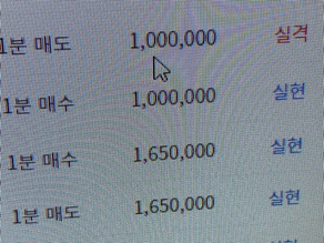 6월 30일 고액 투자 달리자 !!