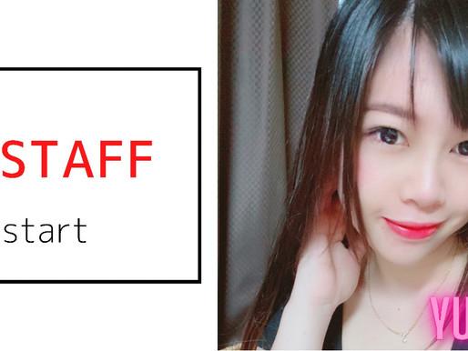 New Staff Yumiko 6月14日(月)〜