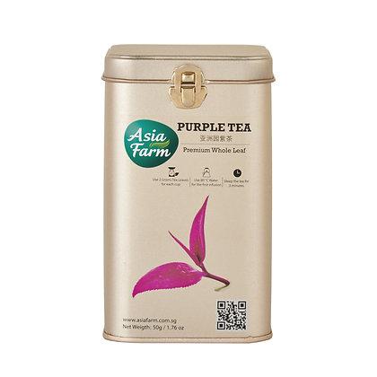 Purple Tea Premium Leaf (50g)