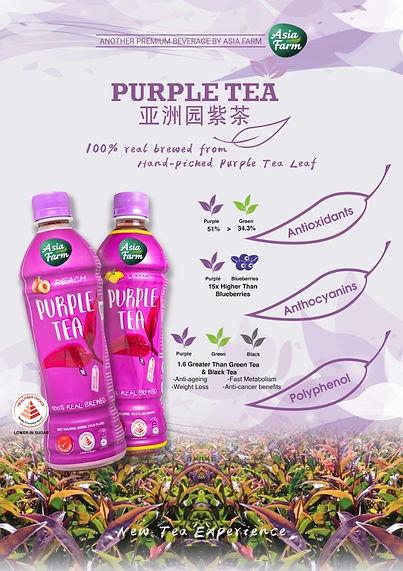 Purple Tea Poster 1.jpg
