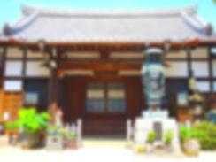 谷中西光寺