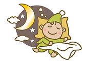 おやすみガッキー.jpg