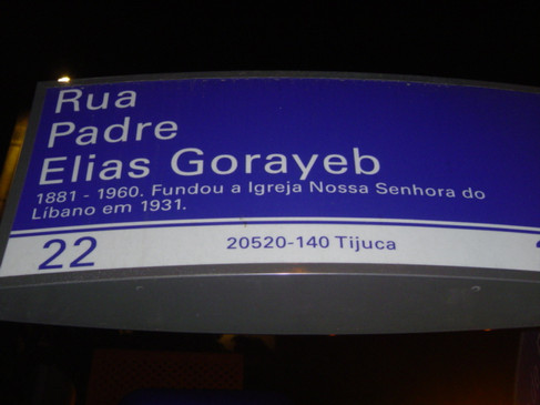 Rua Padre Elias Gorayeb