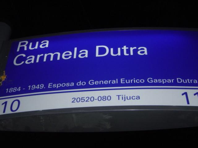 Rua Carmela Dutra