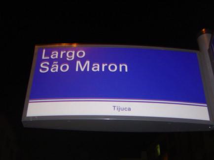 Largo São Maron