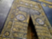 Kiswah Kaabah.jpg