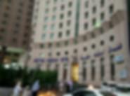 AWTTAD MAKKAH HOTEL.jpg
