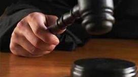 Bancária obtém gratuidade de justiça pedida na segunda instância