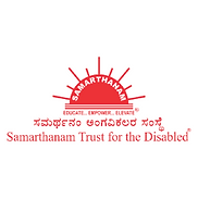 Samarthanam.png