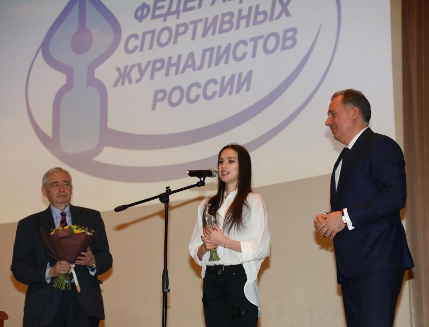 Николай Долгополов, Алина Загитова и Станислав Поздняков (Фото А. Бондарева)