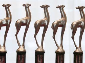 «Серебряные лани» добежали до лауреатов