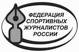Заявление ФСЖР