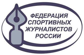 Заявление Исполкома ФСЖР