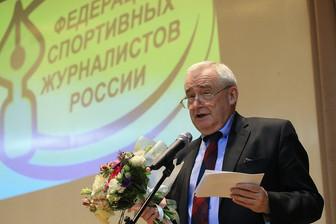 Федерация спортивных журналистов России наградила лауреатов 2017 года