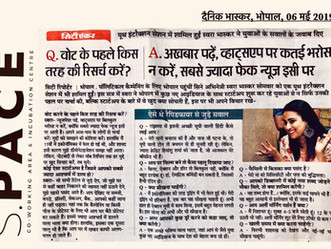 Swara Bhasker at S.PACE Bhopal.