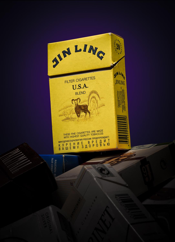 Jin Ling Zigaretten