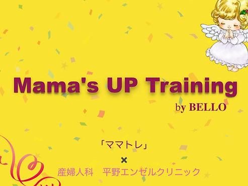 Mama's UP Training.001_edited.jpg