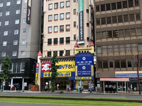BELLO KAGOSHIMA本店 移転のお知らせ