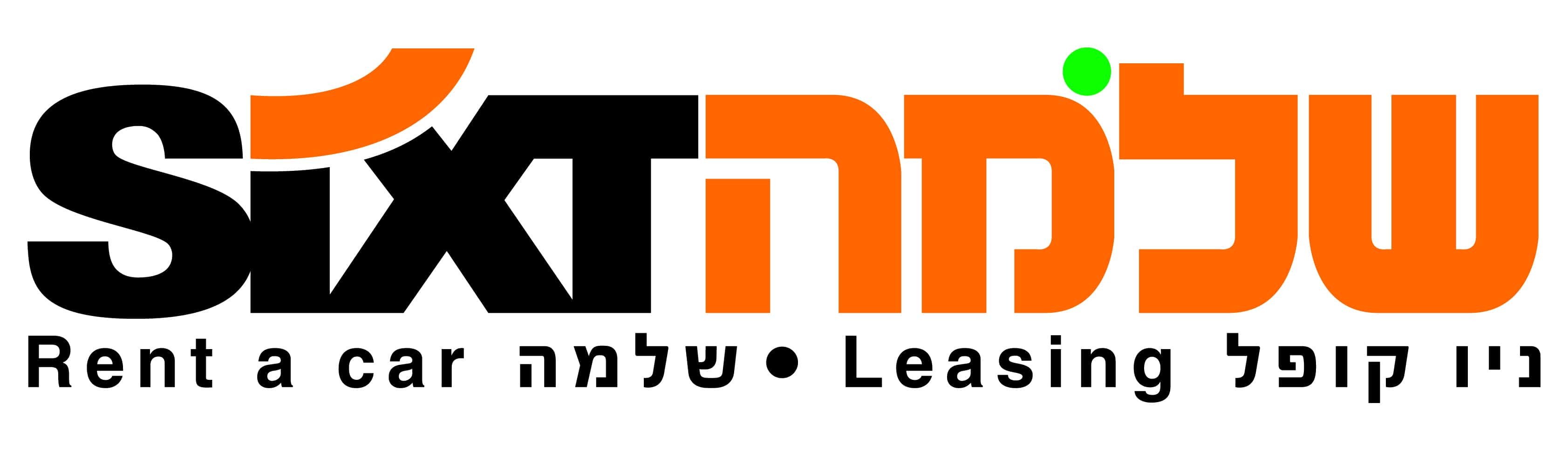 שלמה לוגו.jpg