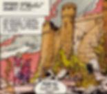 freedom_castle_panel1.jpg