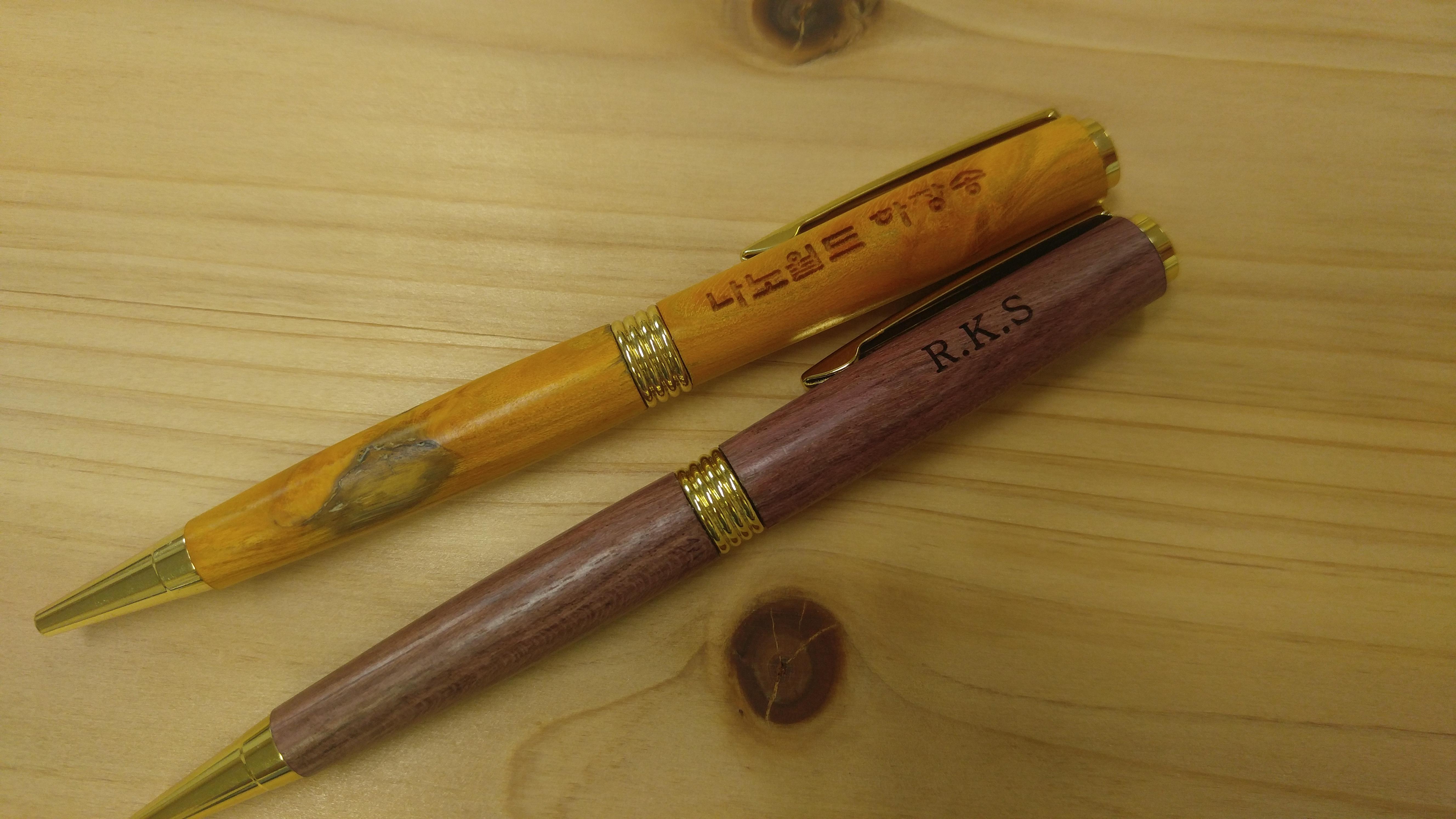 인쇄한 우든펜