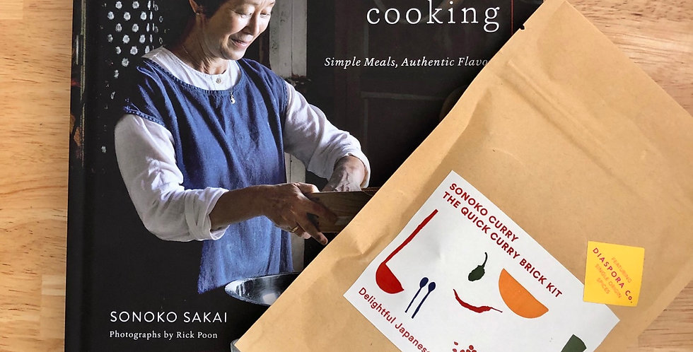Sonoko Sakai Japanese Cooking Combo
