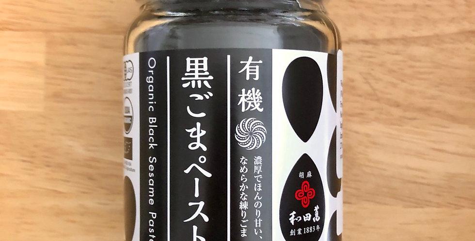 Wadaman Organic Black Sesame Paste