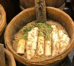 nukazuke rice bran pickles in Japan