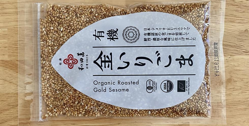 Golden Roasted Sesame Seeds