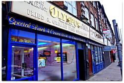 Olympus Restaurant