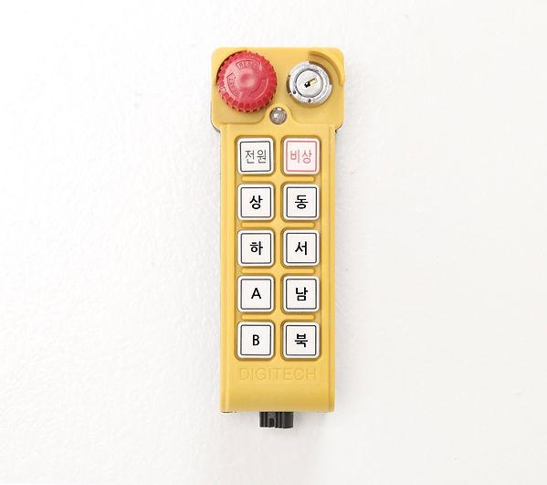 DK-800EB.jpg